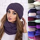 Женский комплект шапка и снуд из крупной вязки с шерстью 61gol212, фото 3