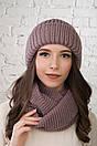 Женский комплект шапка и снуд из крупной вязки с шерстью 61gol212, фото 4