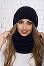 Женский комплект шапка и снуд из крупной вязки с шерстью 61gol212, фото 6