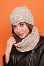 Женский комплект из шапки и снуда из узорной вязки 61gol216, фото 6
