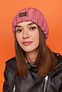 Женская шапка вязаная с подворотом из крупной вязки 61gol217, фото 2