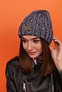 Женская шапка вязаная с подворотом из крупной вязки 61gol217, фото 5