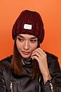 Женская шапка вязаная с подворотом из крупной вязки 61gol217, фото 8
