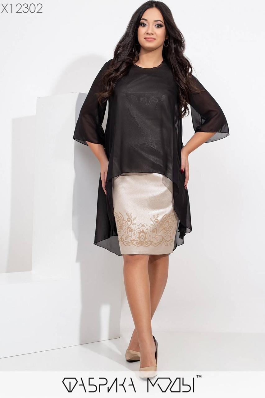 Платье двойка в больших размерах с напылением и накидкой из шифона сверху 1blr461