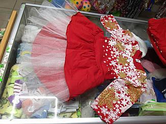 Платье детское Новогоднее  р.104 - 128