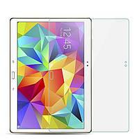 Защитное стекло Blimey для Samsung Galaxy Tab S 10.5 T805 124511, КОД: 222806