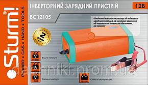Зарядное устройство Sturm BC12105 (12В, 24-80 Ач), фото 2