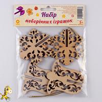 Деревяні новорічні іграшки 3D Набір (2 фігурки)