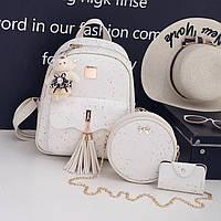 Женский рюкзак 3 в 1 Белая Стелла с брелком мишкой комплект