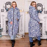 Зимний пальто женское большие размеры 55265 бат