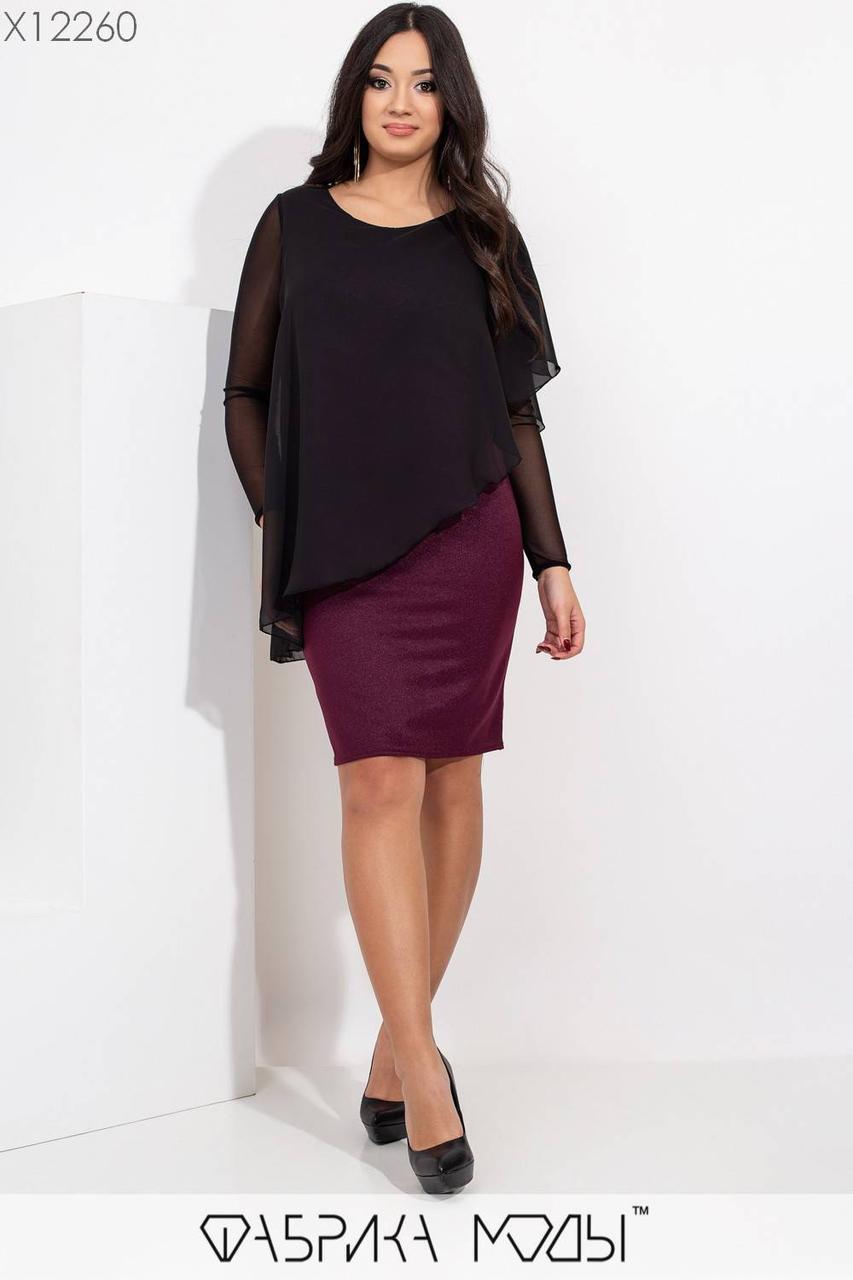 Платье по фигуре в больших размерах с асимметричной сеткой сверху 1blr470