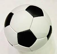 Мяч футбольный №5 кожа классический, фото 1