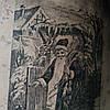 Эко сумка  хозяйственная с замочком надпись надпись бордо (спанбонд)