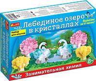 Игра научная Creative 0260-2 Лебединое озеро в кристалах 12138025Р