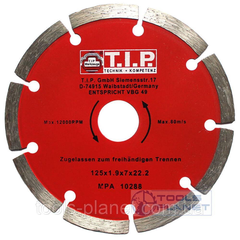Алмазный диск T.I.P. 125 х 7 х 22,23 Сегмент