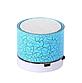 Беспроводная Bluetooth колонка AMY146 с подсветкой. Бесплатная доставка Justin!, фото 2