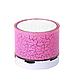 Беспроводная Bluetooth колонка AMY146 с подсветкой. Бесплатная доставка Justin!, фото 3