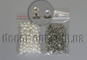 Намистини кремові перл. з заклепкою 8мм/≈25гр/≈13гр/≈100шт