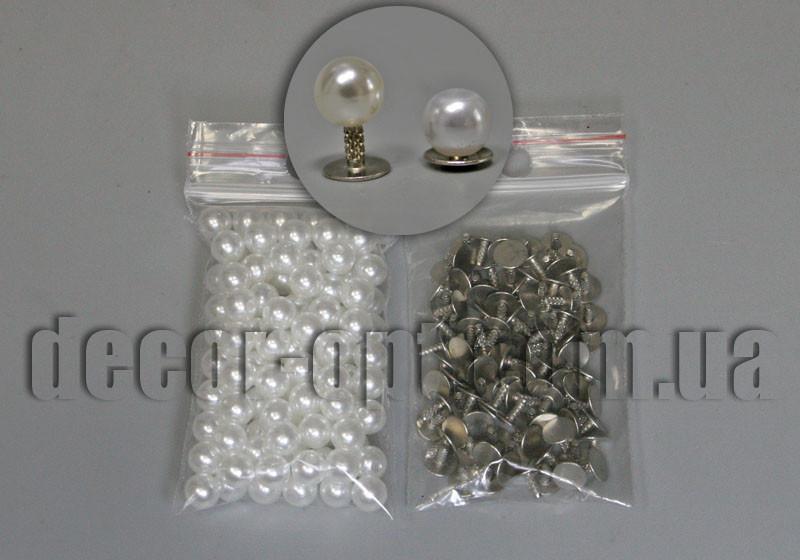 Бусины белые перл. с заклепкой 6мм/≈11гр/≈13гр/≈100шт