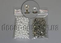 Бусины белые перл. с заклепкой 6мм/≈11гр/≈13гр/≈100шт, фото 1