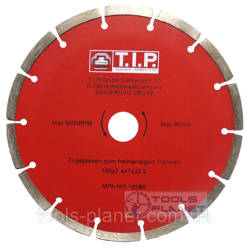 Алмазный диск T.I.P. 180 х 7 х 22,23 Сегмент