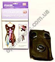 Вешалка органайзер-платье для шарфов