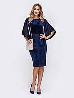 Нарядное темно-синее женское бархатное платье р.48