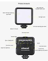 Мини накамерный свет Ulanzi VL49 LED новая версия CRI 95+ аккумулятор 2000мА фото видео освещение