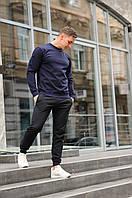 Спортивный костюм мужской весна-лето-осень (синий свитшот + черные штаны)