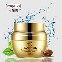 "Images ""Snail Water Skin Facial Cream"" Крем для лица увлажняющий с муцином улитки, 50 г, фото 1"