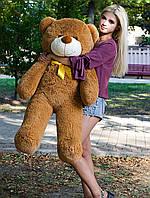 """Плюшевый мишка мягкий """"Монти """" 120 см , плюшевая игрушка медведь"""