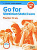 Go for Ukranian State Exam Practice Tests Level B1 + Audio