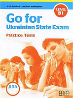 Go for Ukranian State Exam Practice Tests Level B1 + Audio, фото 1