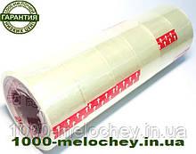 Скотч пакувальний 80 (45 мкм * 45 мм) прозорий