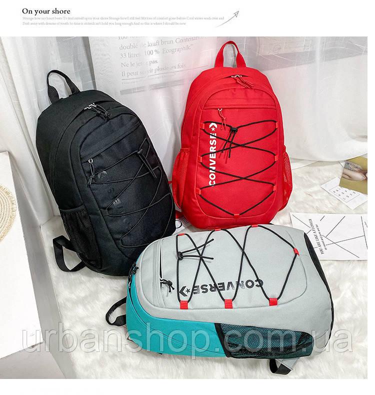 Converse рюкзак