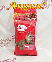 Корм Мяу повнораціонний з смачним м'ясцем для дорослих котів 14 кг