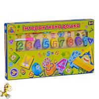 Интерактивная досточка 3 в 1 7409 (12) Fun Game, обучающая, с маркером для рисования, в коробке