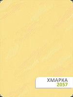 Ткань для рулонных штор XMAPKA 2057
