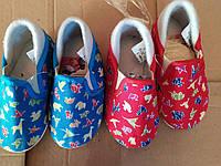 Детские тапки для садика и дома на байке 14.5 см голубые, фото 1