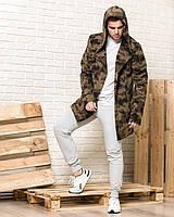 Камуфляжная мантия с капюшоном + серые спортивные штаны мужские (комплект)