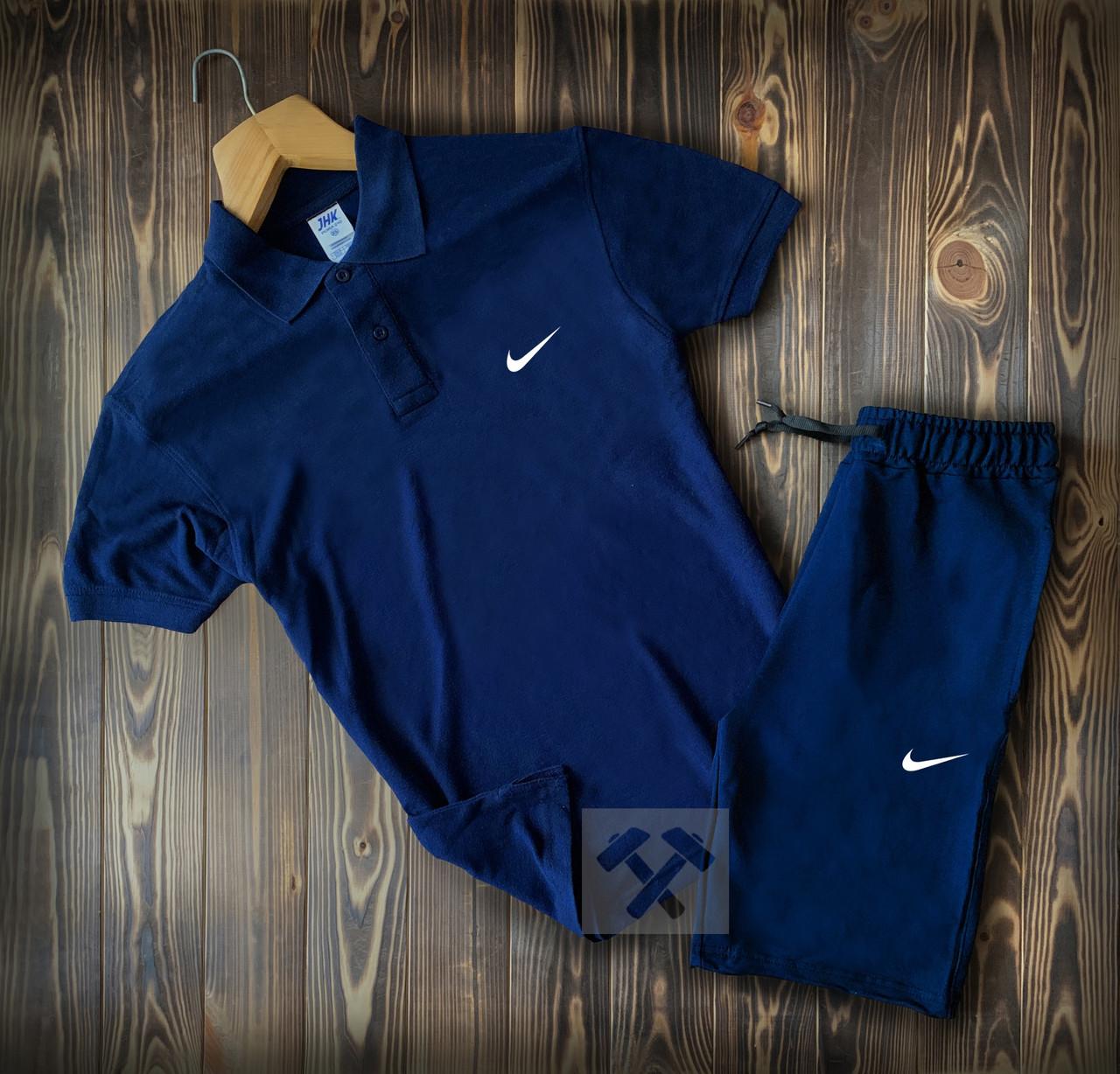 Мужская футболка поло и шорты Найк (Nike)