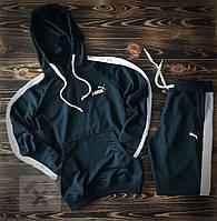Черный спортивный костюм Puma (Пума) с лампасами  / Весна-осень