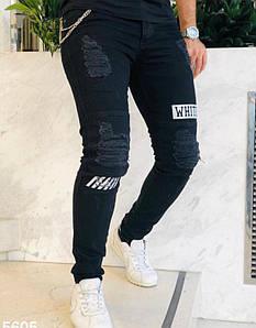 Джинсы мужские молодежные Турция фабричная OFF-WHITE