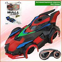 Aнтигравитационная машинка Wall Racer Car на радиоуправлении гоночная авто Climber по стенам пультом ДУ MX-04 Красный