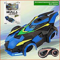 Aнтигравитационная машинка Wall Racer Car на радиоуправлении гоночная авто Climber по стенам пультом ДУ MX-04 Синий