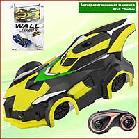 Aнтигравитационная машинка Wall Racer Car на радиоуправлении гоночная авто Climber по стенам пультом ДУ MX-04 Желтый