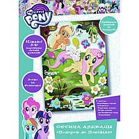 Аппликация объемная Перо My Little Pony, Путешествие в Понивиль 712511