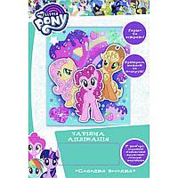 Набор для творчества Росмэн/Перо Картинка-аппликация 17*20,5см My Little Pony Сладкая радуга 712535