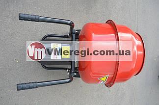 Бетономешалка редукторная Forte EW7150 бетоносмеситель на 150 л., 550 Вт Низкая, фото 3