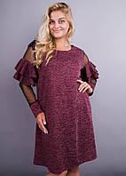 Платье Юнона ангора бордо, фото 1